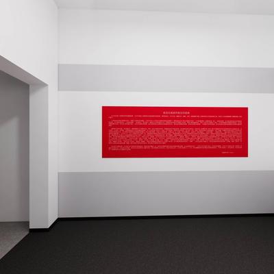 宜昌美术馆数字展厅
