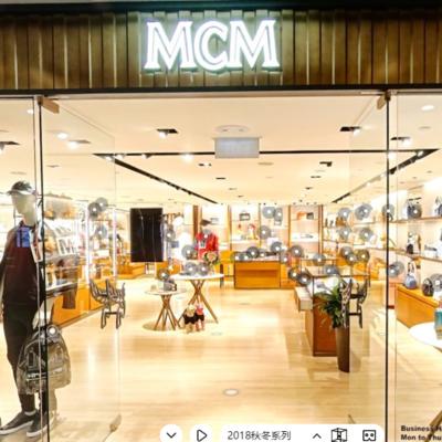 MCM 秋冬系列